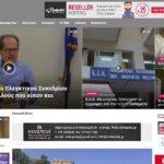 'Εμη Λιβανίου Ζησιοπούλου – Eπίσημη ιστοσελίδα