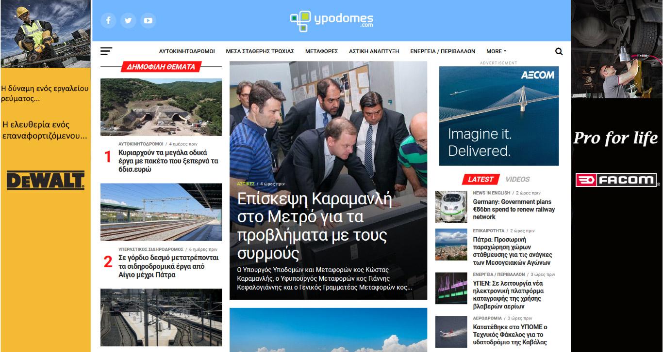 Ypodomes.com   Μεταφορά Joomla σε WordPress