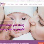 Κατασκευή και προώθηση E-shop | Drink-shop.gr