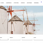 Κατασκευή ιστοσελίδας | Μεσσηνιακή Παράδοση