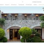 Κατασκευή | Βελτιστοποίηση SEO | Προώθηση Ιστοσελίδας – Greco Strom Καλαμάτα