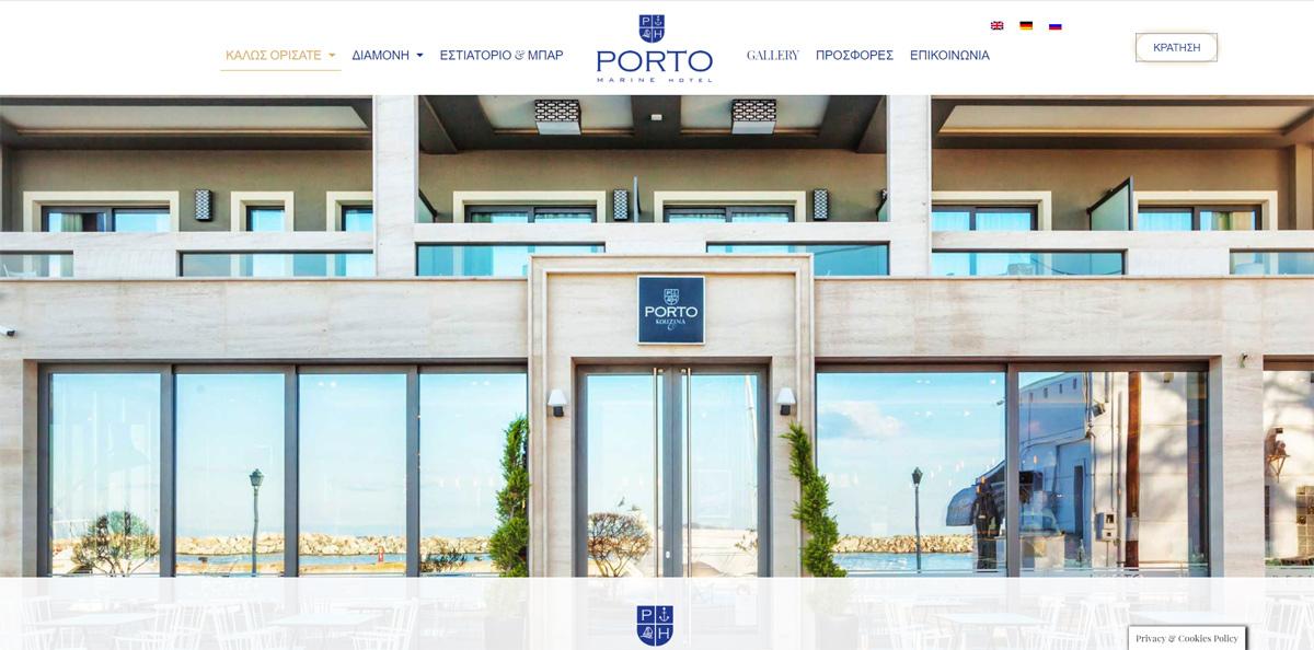 Κατασκευή Ιστοσελίδας   Ξενοδοχείο PortoMarine Πιερία