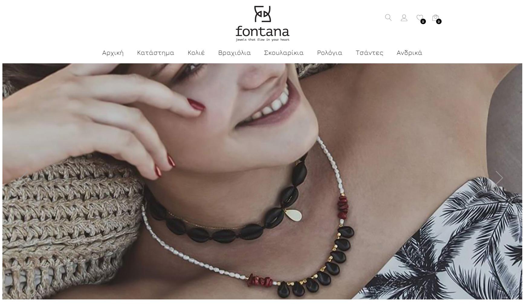 Κατασκευή eshop Καλαμάτα | Fontana Jewels