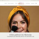 Δημιουργία ηλεκτρονικού καταστήματος | konstantinaboutique.gr